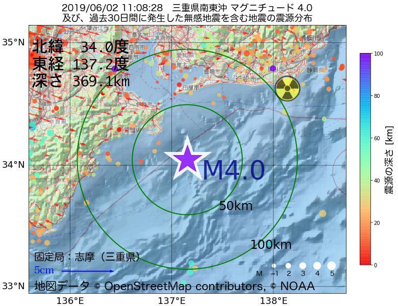 地震震源マップ:2019年06月02日 11時08分 三重県南東沖でM4.0の地震