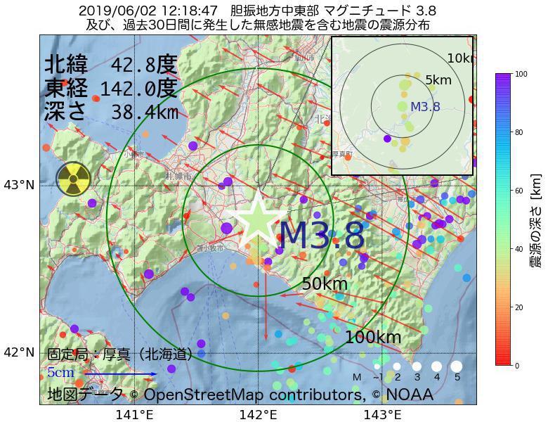 地震震源マップ:2019年06月02日 12時18分 胆振地方中東部でM3.8の地震