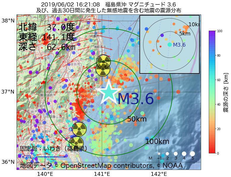 地震震源マップ:2019年06月02日 16時21分 福島県沖でM3.6の地震