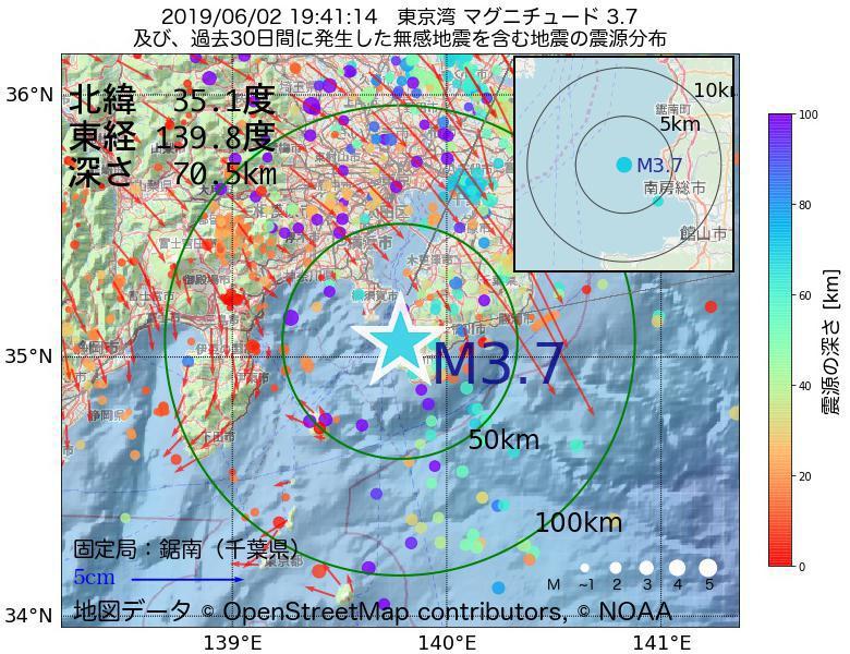 地震震源マップ:2019年06月02日 19時41分 東京湾でM3.7の地震
