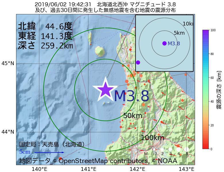 地震震源マップ:2019年06月02日 19時42分 北海道北西沖でM3.8の地震