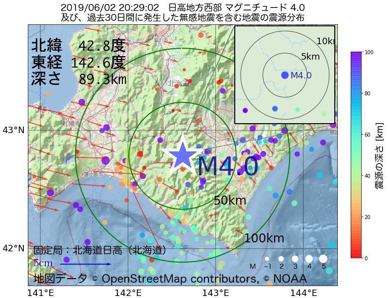地震震源マップ:2019年06月02日 20時29分 日高地方西部でM4.0の地震