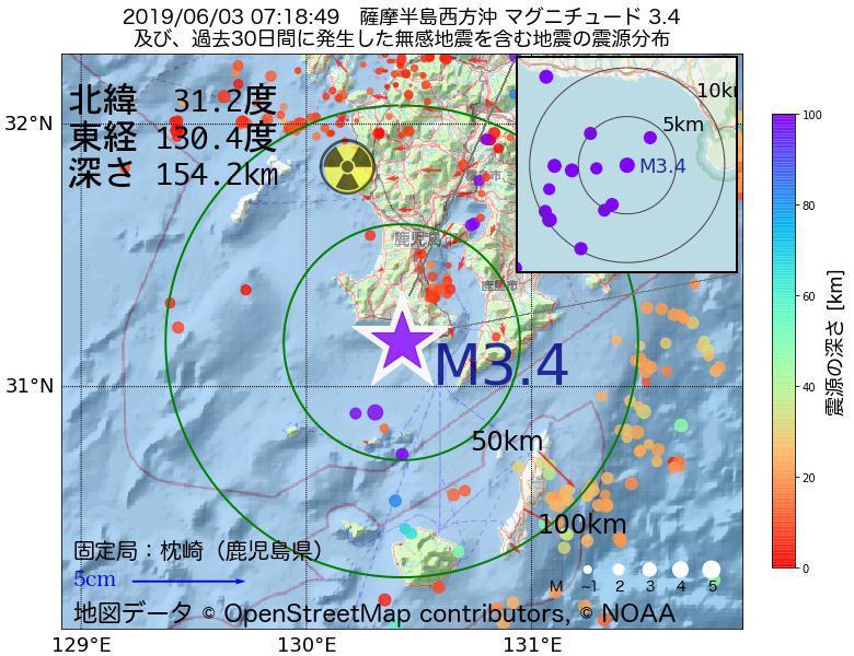 地震震源マップ:2019年06月03日 07時18分 薩摩半島西方沖でM3.4の地震