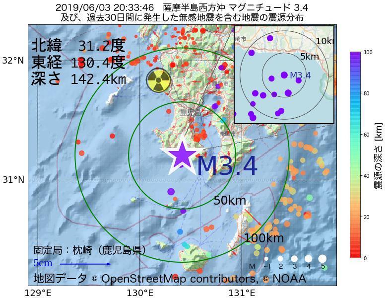 地震震源マップ:2019年06月03日 20時33分 薩摩半島西方沖でM3.4の地震
