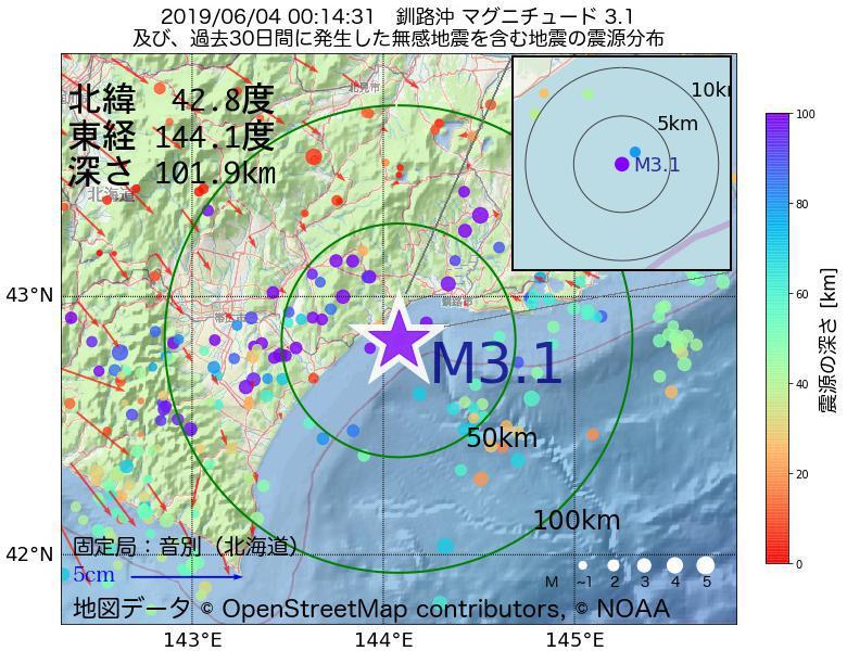 地震震源マップ:2019年06月04日 00時14分 釧路沖でM3.1の地震
