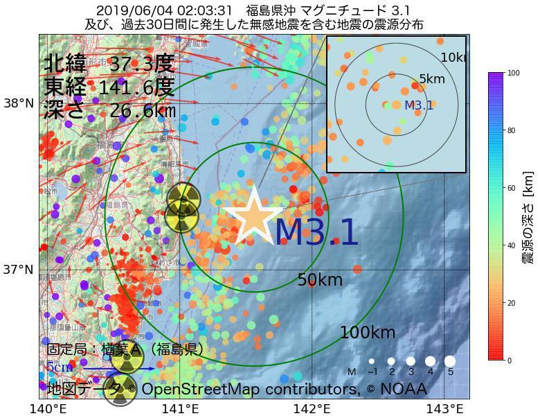 地震震源マップ:2019年06月04日 02時03分 福島県沖でM3.1の地震