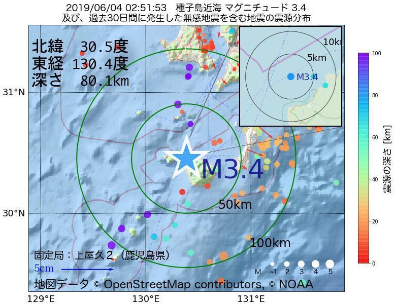 地震震源マップ:2019年06月04日 02時51分 種子島近海でM3.4の地震