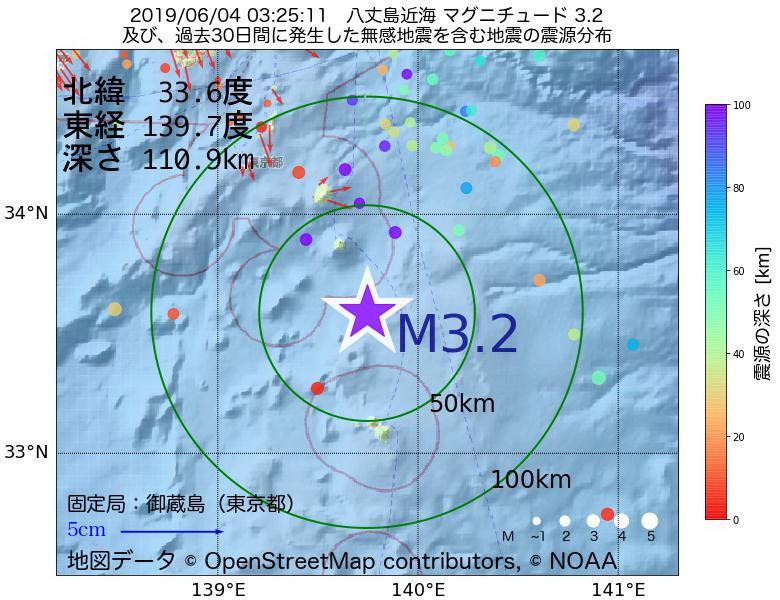 地震震源マップ:2019年06月04日 03時25分 八丈島近海でM3.2の地震