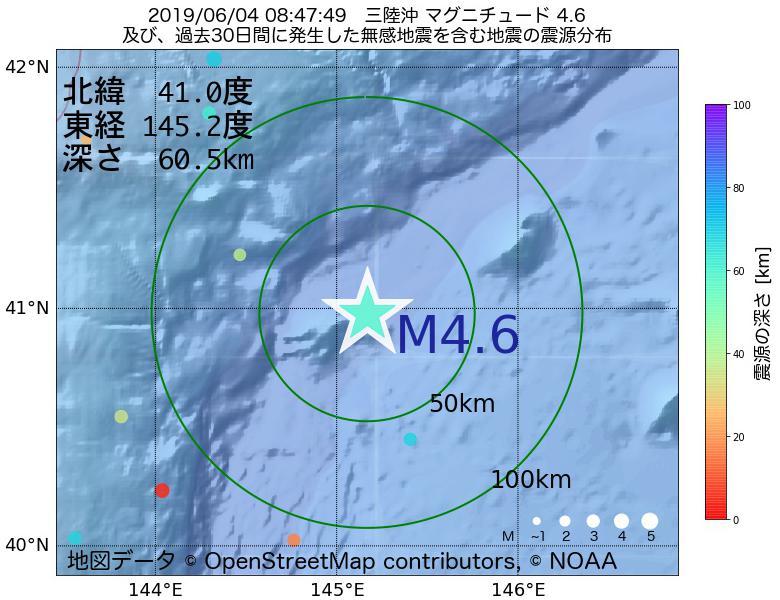 地震震源マップ:2019年06月04日 08時47分 三陸沖でM4.6の地震