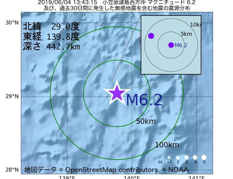 地震震源マップ:2019年06月04日 13時43分 小笠原諸島西方沖でM6.2の地震
