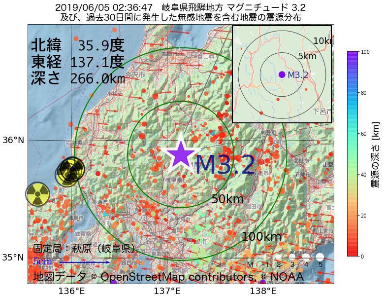 地震震源マップ:2019年06月05日 02時36分 岐阜県飛騨地方でM3.2の地震