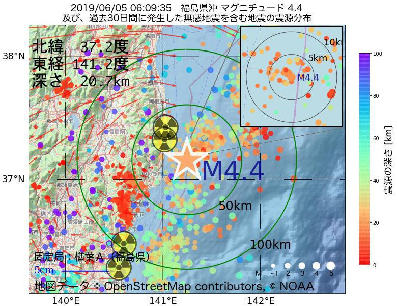 地震震源マップ:2019年06月05日 06時09分 福島県沖でM4.4の地震