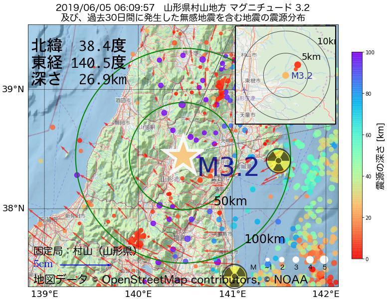 地震震源マップ:2019年06月05日 06時09分 山形県村山地方でM3.2の地震