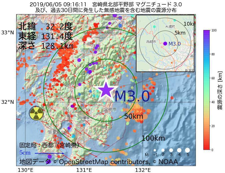 地震震源マップ:2019年06月05日 09時16分 宮崎県北部平野部でM3.0の地震