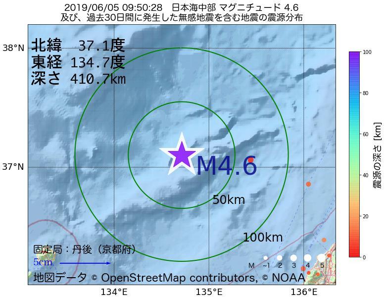 地震震源マップ:2019年06月05日 09時50分 日本海中部でM4.6の地震