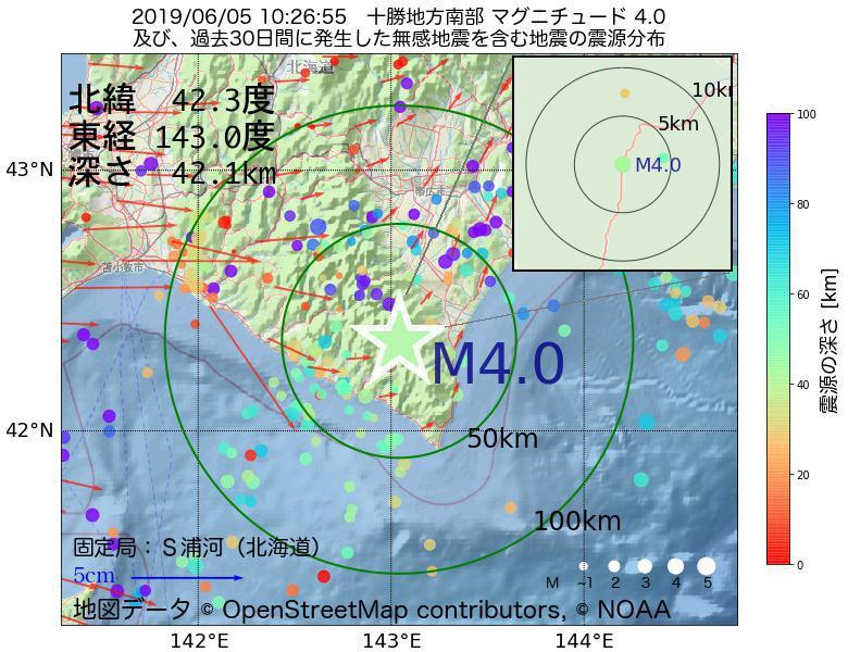 地震震源マップ:2019年06月05日 10時26分 十勝地方南部でM4.0の地震