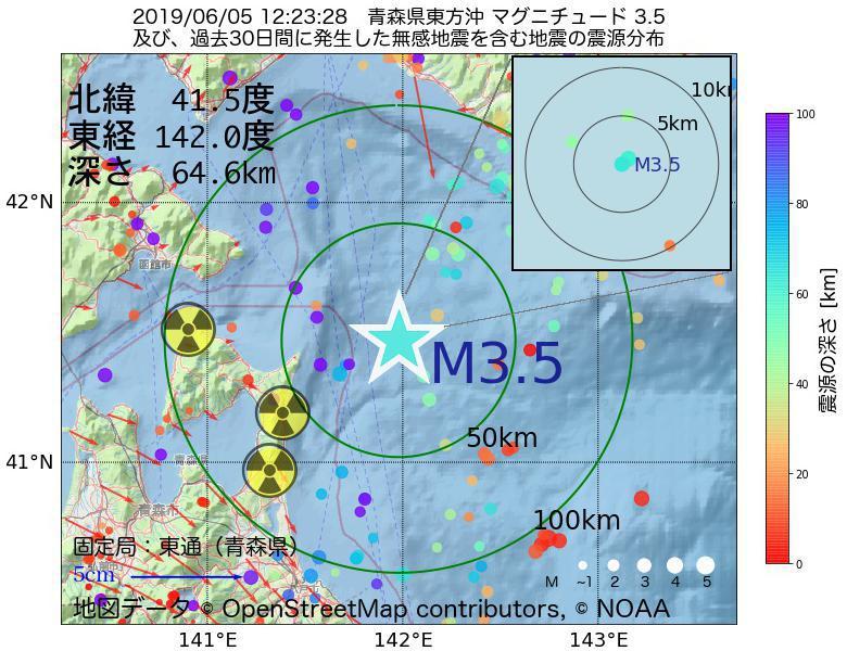 地震震源マップ:2019年06月05日 12時23分 青森県東方沖でM3.5の地震