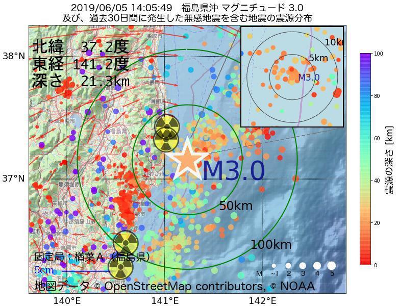 地震震源マップ:2019年06月05日 14時05分 福島県沖でM3.0の地震