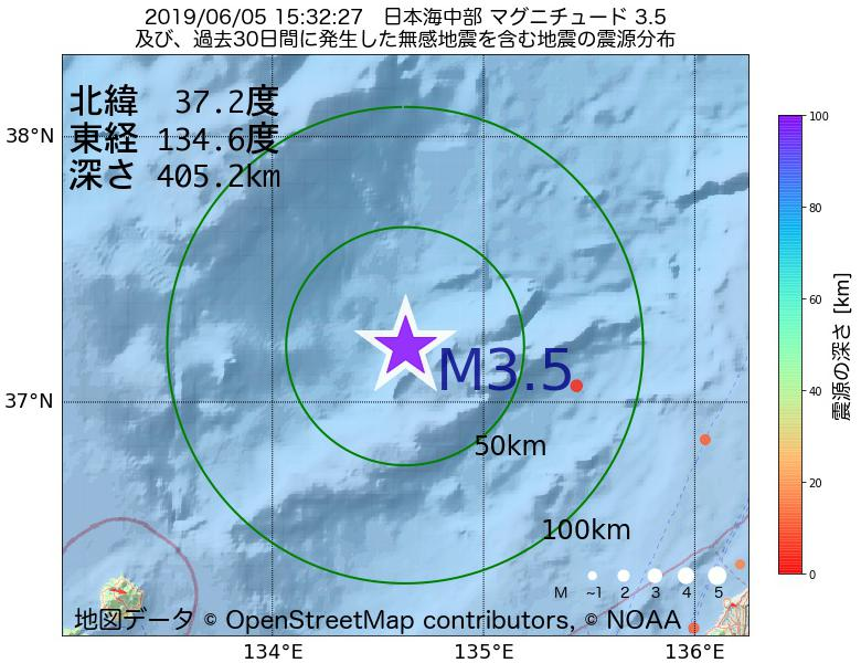 地震震源マップ:2019年06月05日 15時32分 日本海中部でM3.5の地震