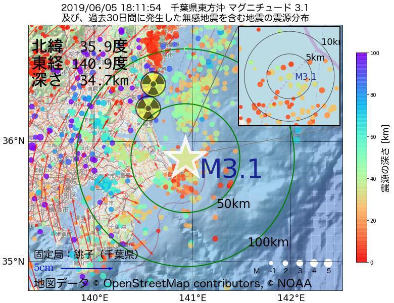 地震震源マップ:2019年06月05日 18時11分 千葉県東方沖でM3.1の地震