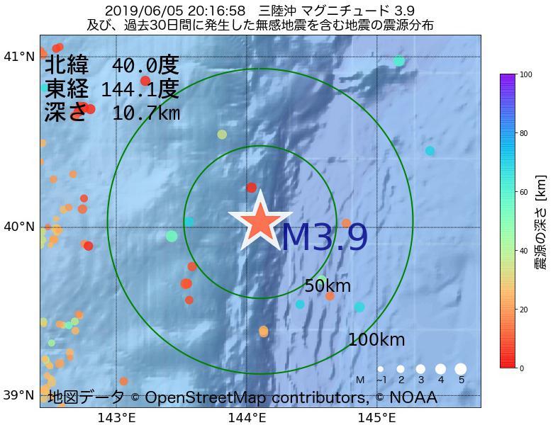 地震震源マップ:2019年06月05日 20時16分 三陸沖でM3.9の地震