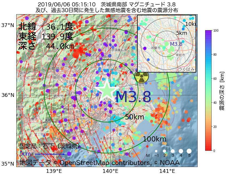 地震震源マップ:2019年06月06日 05時15分 茨城県南部でM3.8の地震