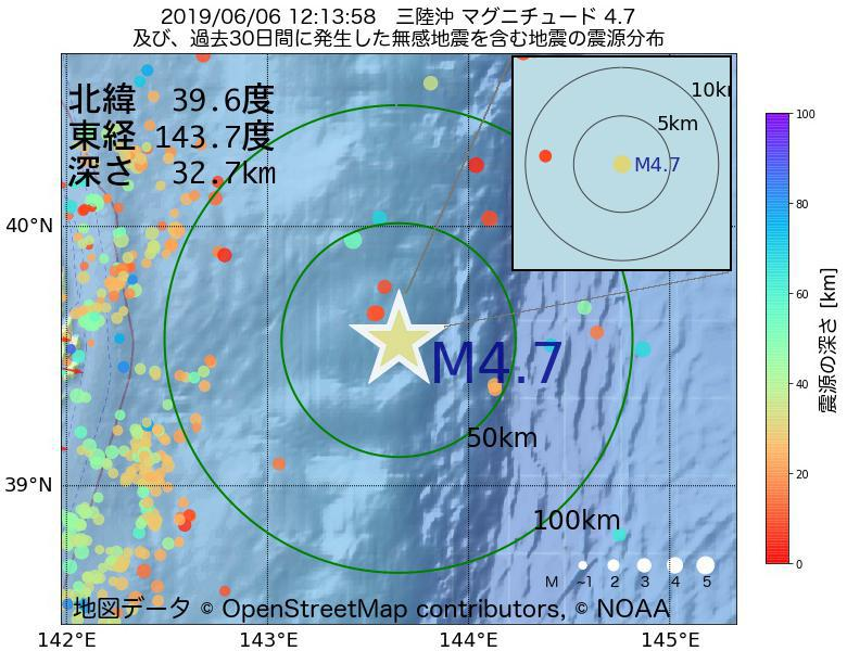 地震震源マップ:2019年06月06日 12時13分 三陸沖でM4.7の地震