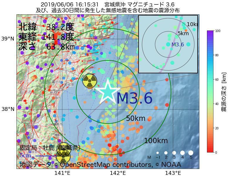地震震源マップ:2019年06月06日 16時15分 宮城県沖でM3.6の地震