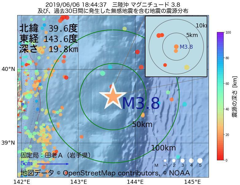 地震震源マップ:2019年06月06日 18時44分 三陸沖でM3.8の地震