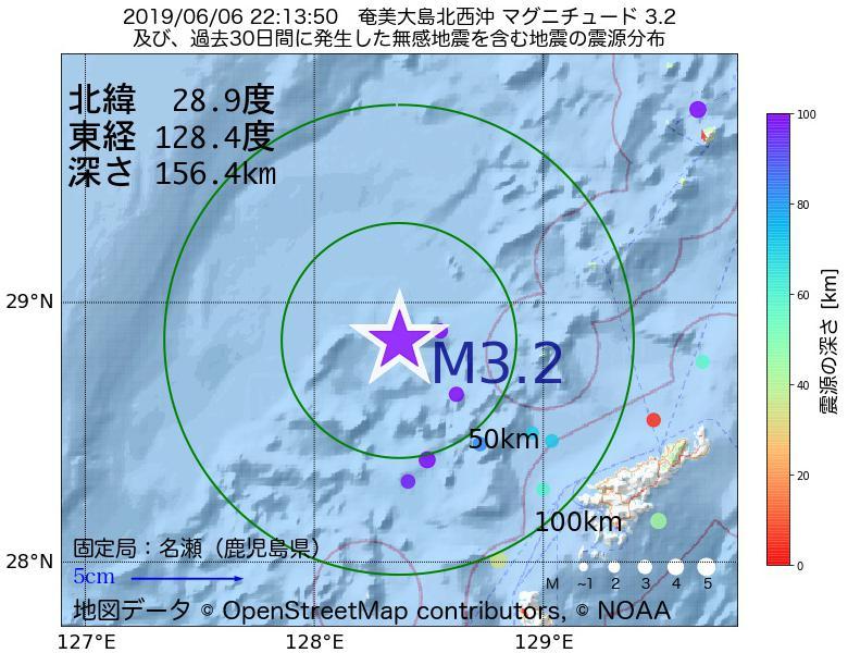 地震震源マップ:2019年06月06日 22時13分 奄美大島北西沖でM3.2の地震