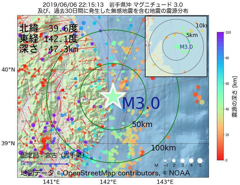 地震震源マップ:2019年06月06日 22時15分 岩手県沖でM3.0の地震