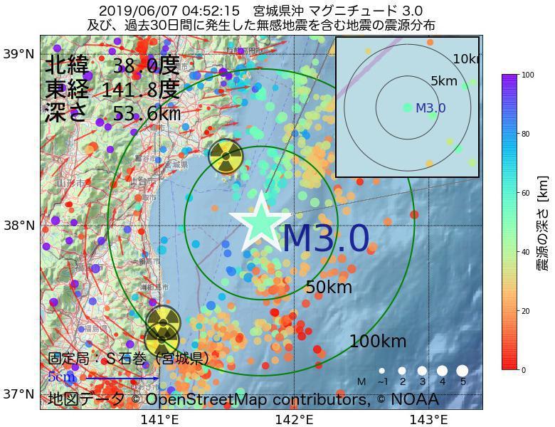地震震源マップ:2019年06月07日 04時52分 宮城県沖でM3.0の地震
