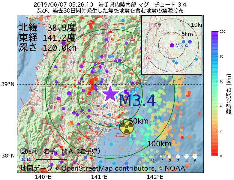 地震震源マップ:2019年06月07日 05時26分 岩手県内陸南部でM3.4の地震