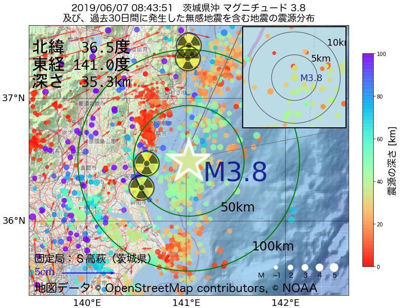 地震震源マップ:2019年06月07日 08時43分 茨城県沖でM3.8の地震
