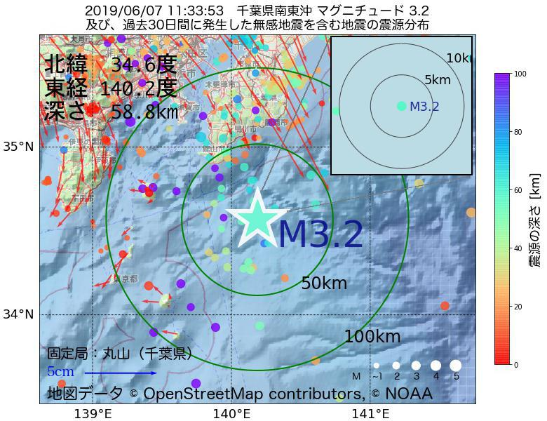 地震震源マップ:2019年06月07日 11時33分 千葉県南東沖でM3.2の地震