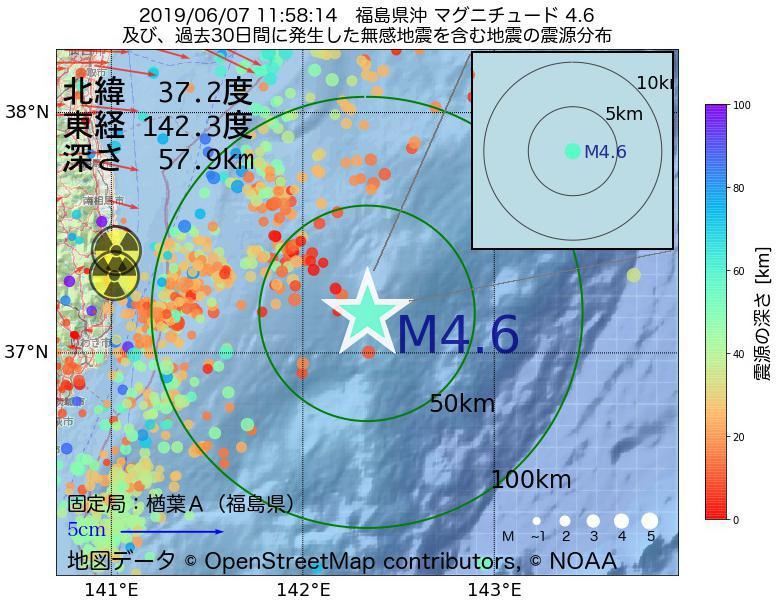地震震源マップ:2019年06月07日 11時58分 福島県沖でM4.6の地震
