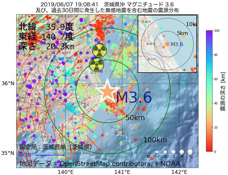 地震震源マップ:2019年06月07日 19時08分 茨城県沖でM3.6の地震