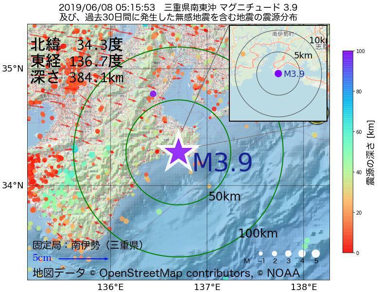 地震震源マップ:2019年06月08日 05時15分 三重県南東沖でM3.9の地震