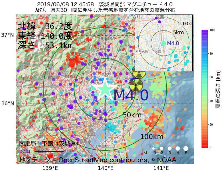 地震震源マップ:2019年06月08日 12時45分 茨城県南部でM4.0の地震