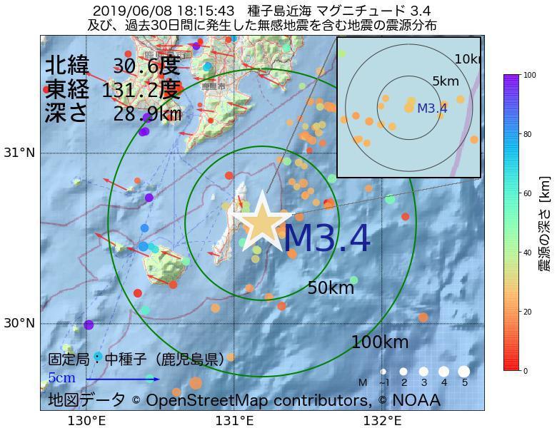 地震震源マップ:2019年06月08日 18時15分 種子島近海でM3.4の地震