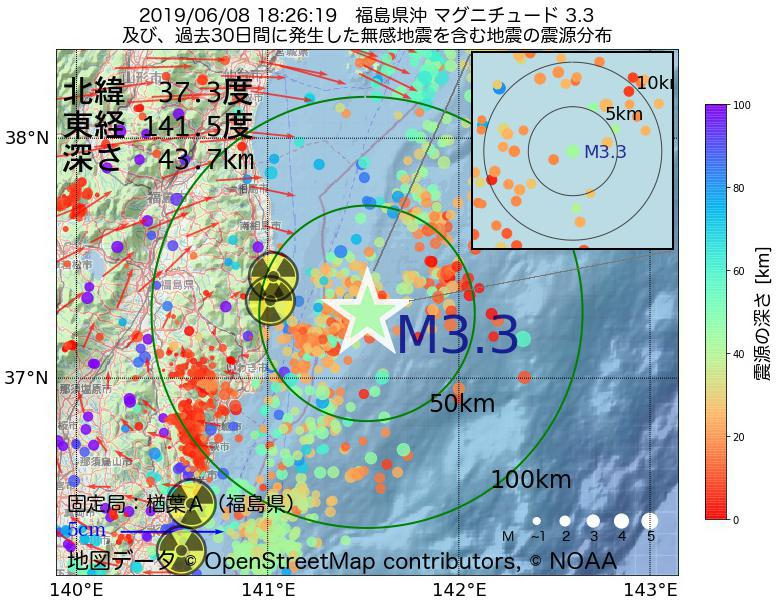 地震震源マップ:2019年06月08日 18時26分 福島県沖でM3.3の地震