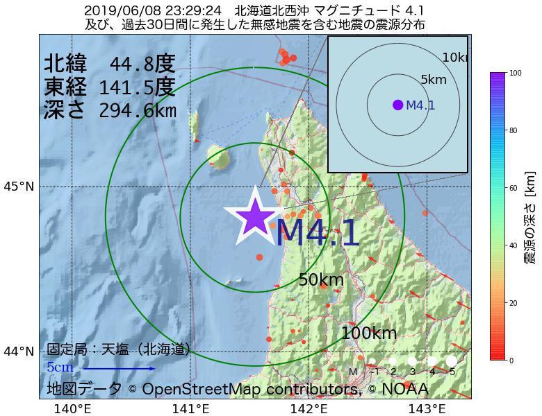 地震震源マップ:2019年06月08日 23時29分 北海道北西沖でM4.1の地震