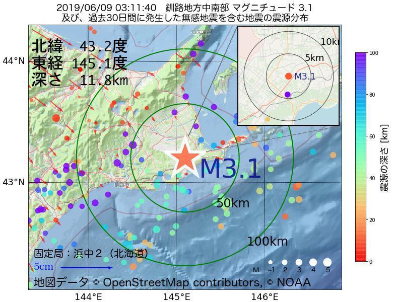 地震震源マップ:2019年06月09日 03時11分 釧路地方中南部でM3.1の地震