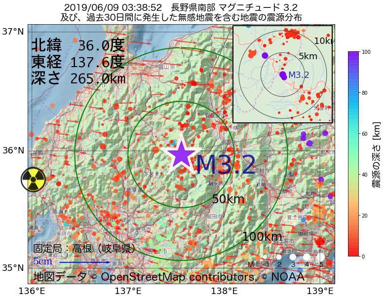 地震震源マップ:2019年06月09日 03時38分 長野県南部でM3.2の地震