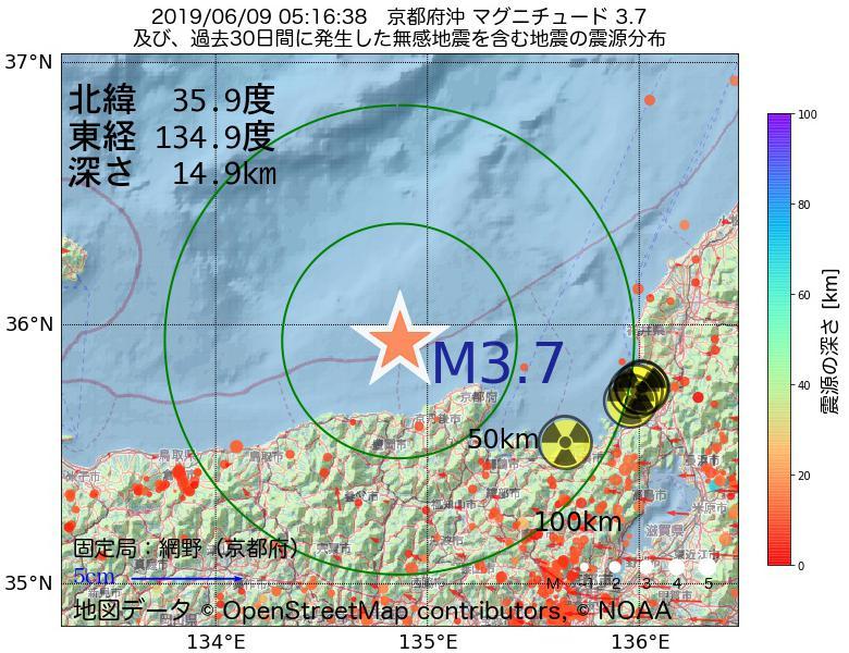 地震震源マップ:2019年06月09日 05時16分 京都府沖でM3.7の地震