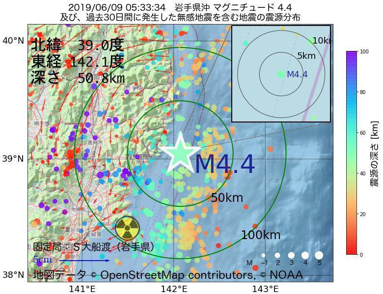 地震震源マップ:2019年06月09日 05時33分 岩手県沖でM4.4の地震
