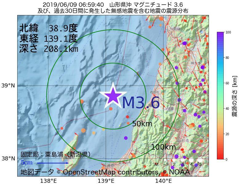 地震震源マップ:2019年06月09日 06時59分 山形県沖でM3.6の地震
