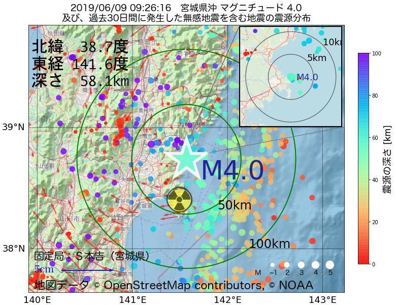 地震震源マップ:2019年06月09日 09時26分 宮城県沖でM4.0の地震
