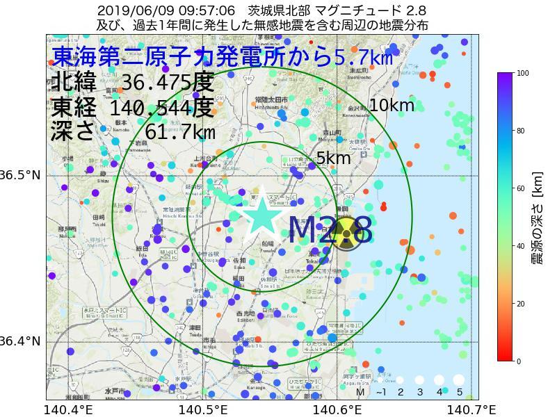 地震震源マップ:東海第二原子力発電所から5.7km地点でM2.8の地震が発生しました
