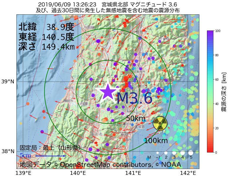 地震震源マップ:2019年06月09日 13時26分 宮城県北部でM3.6の地震